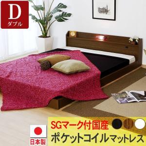 フロアベッド ベッド ダブル ベッド 棚付き コンセント付 ダブル ローベッド ダブル SG国産ポケットコイルマットレス付|kaguhonpo