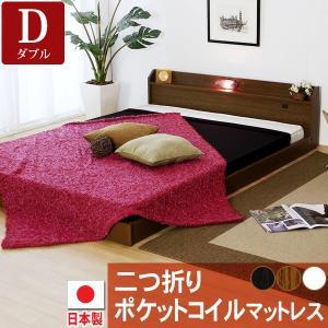 フロアベッド ベッド ダブル ベッド 棚付き コンセント付 ダブル ローベッド ダブル 二つ折りポケットコイルマットレス付|kaguhonpo