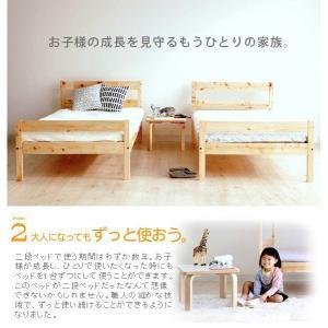 二段ベッド 2段ベッド 耐震 頑丈 ひのきすのこ キッズ(国産)NH01 TOI|kaguhonpo|02