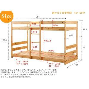 二段ベッド 2段ベッド 耐震 頑丈 ひのきすのこ キッズ(国産)NH01 TOI|kaguhonpo|03