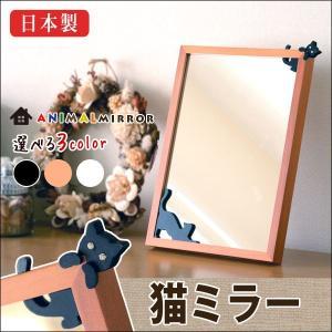 鏡 猫 卓上ミラー 日本製 キラキラ猫ミラー 鏡 かがみ 木製 猫デザイン|kaguhonpo