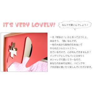 鏡 シルエットミラー インテリア 雑貨 動物 猫 犬 ぶた 日本製 動物シルエットミラーL|kaguhonpo|02