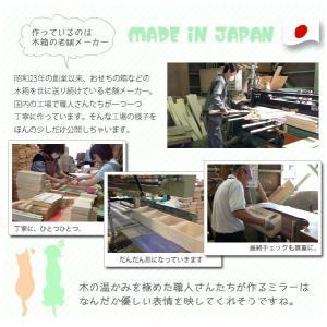 鏡 シルエットミラー インテリア 雑貨 動物 猫 犬 ぶた 日本製 動物シルエットミラーL|kaguhonpo|03