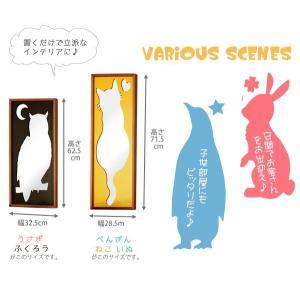 鏡 シルエットミラー インテリア 雑貨 動物 猫 犬 ぶた 日本製 動物シルエットミラーL|kaguhonpo|05