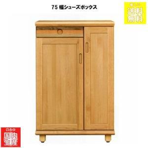 安心の日本製 玄関を豪華に彩る  ---------------------------------...