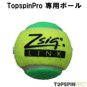 検索用語:テニス練習機 テニス練習方法 テニス練習場 テニス練習メニュー テニス練習ネット テニス練...