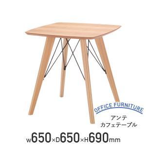 アッシュの柔らかな木目が、周囲に落ち着いた印象を与える、丸みを帯びた正方形のカフェテーブルです。  ...
