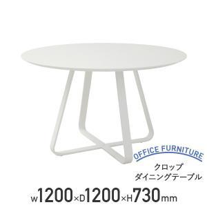 ウレタン樹脂塗装による光沢のあるホワイト天板が、お部屋に高級感をプラスする、円形ダイニングテーブルで...