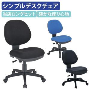 ニューアミューズ1000 肘無し デスクチェア OAチェア 事務椅子 オフィスチェアの写真