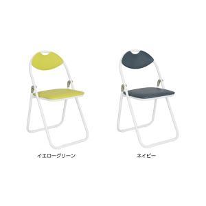 折りたたみ椅子 ホワイトフレーム パイプ椅子 ミーティングチェア 会議椅子 会議チェア 折り畳み椅子|kagukuro|03