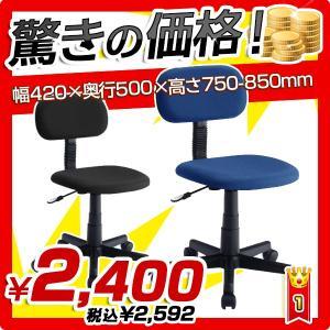エコノミーチェア 肘無し オフィスチェア 事務椅子 デスクチェア OAチェア 事務用チェア|kagukuro