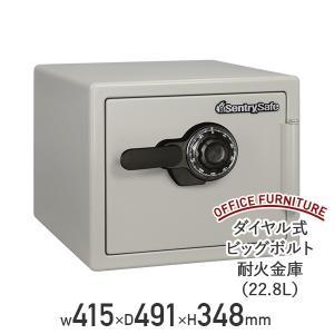 ダイヤル式 ビッグボルト耐火金庫 22.8L ファイアセーフ オフィス収納 保管庫 代引不可 kagukuro