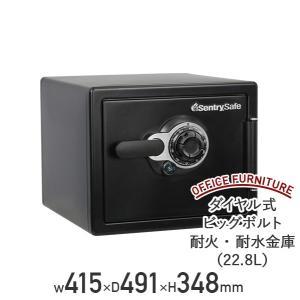 ダイヤル式 ビッグボルト 耐火・耐水金庫 22.8L ファイアセーフ オフィス収納 保管庫 代引不可 kagukuro