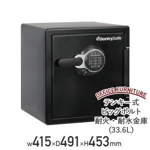 テンキー式 ビッグボルト 耐火・耐水金庫 33.6L ファイ...
