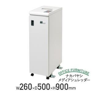 ナカバヤシ メディアシュレッダー JM-100C2 ヌードルカット 業務用 CD/FD/カード対応 ...