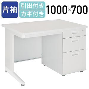 事務用片袖机 W1000 オフィスデスク 事務机 片袖机 事務デスク 片袖デスク スチールデスク|kagukuro