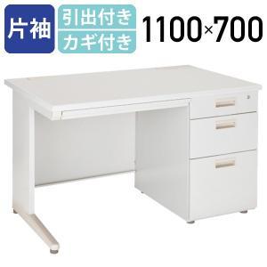 事務用片袖机 W1100 オフィスデスク 事務机 片袖机 事務デスク 片袖デスク スチールデスク|kagukuro