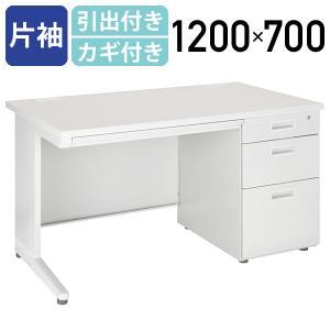 事務用片袖机 W1200 オフィスデスク 事務机 片袖机 事務デスク 片袖デスク スチールデスク|kagukuro