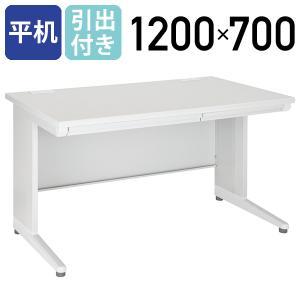 事務用平机 W1200 オフィスデスク 事務机 平机 フラットデスク 平デスク スチールデスク|kagukuro