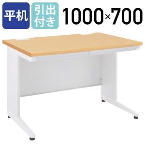 事務用ナチュラル平机 W1000 オフィスデスク 事務机 平机 フラットデスク 平デスク スチールデスク|kagukuro
