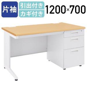 事務用ナチュラル片袖机 W1200 オフィスデスク 事務机 片袖机 事務デスク 片袖デスク スチールデスク|kagukuro