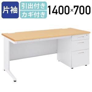 事務用片袖机 W1400 オフィスデスク 事務机 片袖机 事務デスク 片袖デスク スチールデスク|kagukuro