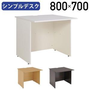シンプルデスク W800 ワークデスク ワーキングデスク 平机 平デスク ワークテーブル|kagukuro