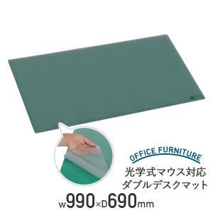 ダブルデスクマット W1000 光学式マウス対応 下敷付き デスクパッド ノングレア仕上げ 代引不可(125309)|kagukuro