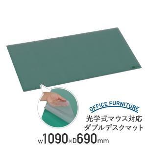 ダブルデスクマット W1100 光学式マウス対応 下敷付き デスクパッド ノングレア仕上げ 代引不可(125307)|kagukuro