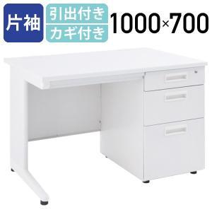 事務用ホワイト片袖机 W1000 オフィスデスク 事務机 片袖机 事務デスク 片袖デスク スチールデスク|kagukuro
