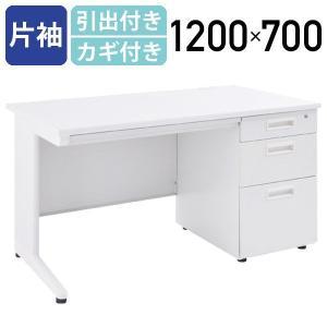 事務用ホワイト片袖机 W1200 オフィスデスク 事務机 片袖机 事務デスク 片袖デスク スチールデスク|kagukuro