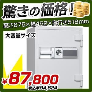 テンキー式 耐火金庫 49L コマーシャルセーフ オフィス収納 保管庫 代引不可 kagukuro