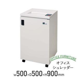 ナカバヤシ オフィスシュレッダー N-406E クロスカット 業務用 A3 最大22枚細断 代引不可(571865) kagukuro