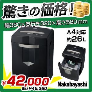 ナカバヤシ パーソナルシュレッダー NSE-902BK クロスカット CD/DVD/カード対応 代引不可(579796)|kagukuro