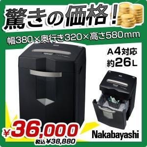 ナカバヤシ パーソナルシュレッダー NSE-912BK クロスカット CD/DVD/カード対応 代引不可(579797)|kagukuro