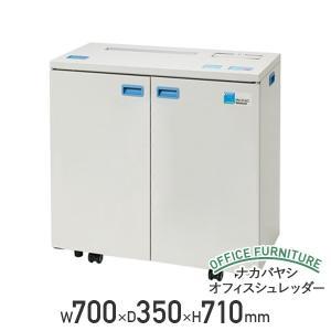 ナカバヤシ オフィスシュレッダー PM-206C クロスカット CD/DVD/FD/カード対応 代引不可|kagukuro