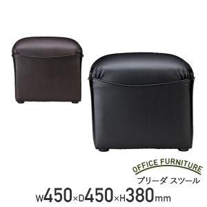 プリーダ スツール 応接家具 ビニールレザー張り 応接セット用家具 代引不可|kagukuro