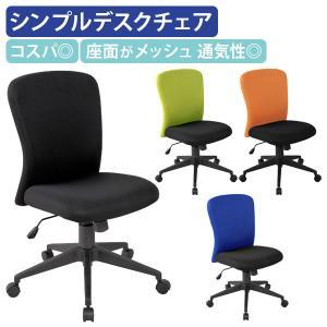 シャトルチェア 肘無し オフィスチェア 事務椅子 デスクチェア OAチェア 事務用チェア パソコンチェア 回転椅子 法人宛限定の写真
