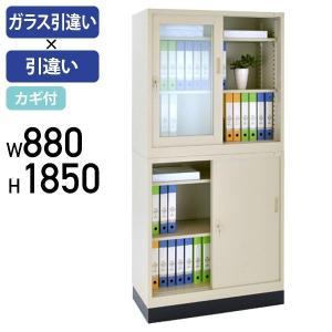 3尺×3尺という意味で名づけられる、定番スチール書庫。  高さ880mmの3×3書庫は、下段に「スチ...