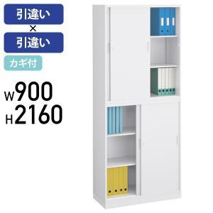 引き戸タイプで省スペースなオフィスでも使いやすい、スチール引き違い書庫を上下に組み合わせたセットです...