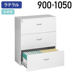 3段ラテラル書庫 W900×D400×H1050 ホワイト スチール書庫 オフィス書棚 代引不可 871791 法人宛限定|kagukuro