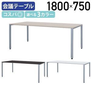 ミーティングテーブル TKシャープタイプ W1800×D750 会議テーブル 会議用テーブル 会議机|kagukuro