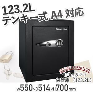 テンキー式 セキュリティ保管庫 123.2L 貴重品保管庫 家庭用 オフィス収納 代引不可 kagukuro