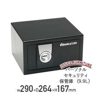 クラシカルキー式 パーソナルセキュリティ保管庫 9.9L 貴重品保管庫 家庭用 オフィス収納 代引不可 kagukuro
