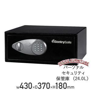 テンキー式 パーソナルセキュリティ保管庫 24.0L 貴重品保管庫 家庭用 オフィス収納 代引不可 kagukuro