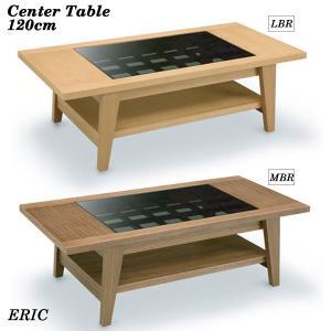 センターテーブル リビングテーブル 人気 シンプル 120cm幅|kagunoconcierge
