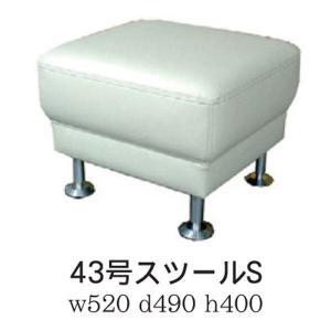 オーダー品 スツール オットマン 「シアトル43S」 ソフトレザー張り 国産|kagunoconcierge