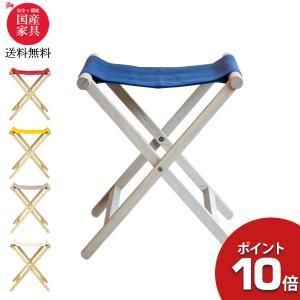 杉工場 持ち運びに便利でコンパクトな折りたたみ式のイス 日本製 ナラ無垢材 綿100% 送料無料|kagunoconcierge