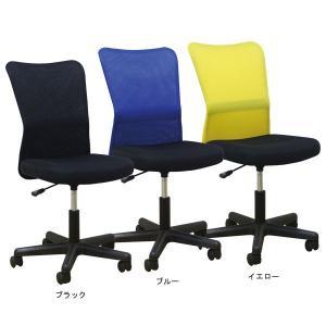 オフィスチェアー メッシュチェアー 事務椅子 ガス圧昇降式 ハート|kagunoconcierge