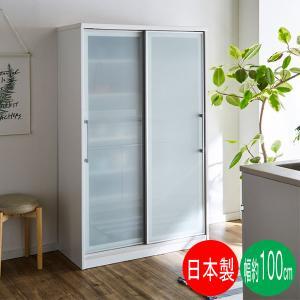 組み立てします 送料無料 開梱設置 食器棚 大引き戸 100cm幅 両ガラス|kagunoconcierge